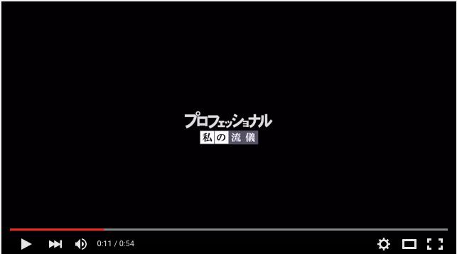 Teachers講師 坂東愛の「私の流儀」   YouTube