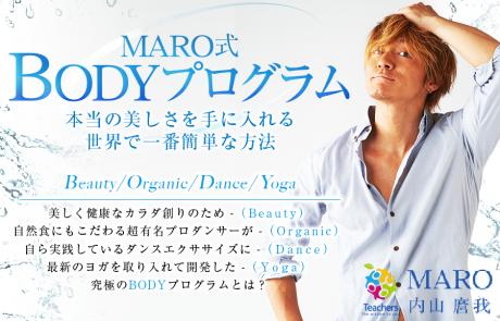 eyecatch_maro_ka